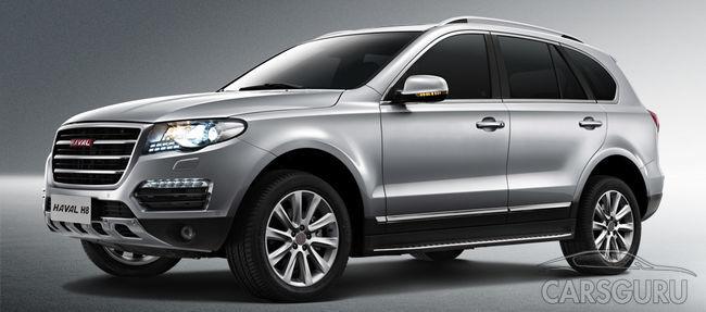 Паркетник Haval H8 хотят вернуть на российский рынок в рестайлинговой версии