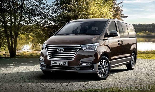 Впервые за десятилетие обновили модель Hyundai H-1
