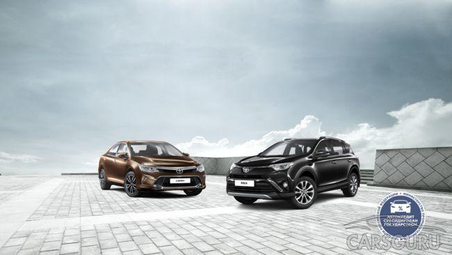 Toyota проддлила участие в госпрограммах: выгода 10% на покупку моделей Camry и RAV4