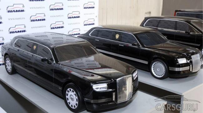 Российские автомобильные новинки. Что принесет 2018 год