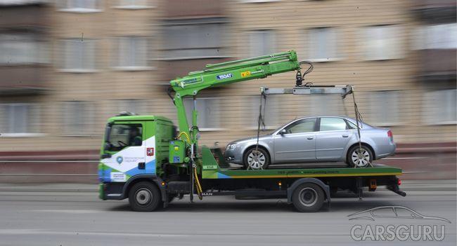 В Московской области новые правила перемещения машин на штрафплощадку