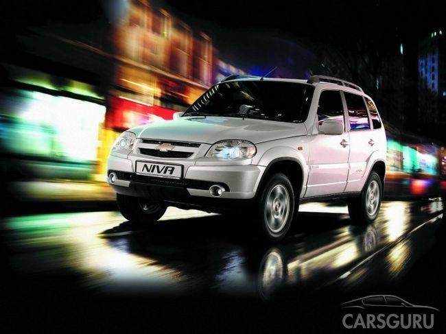 До конца месяца Chevrolet Niva доступна со скидкой 20 000 рублей