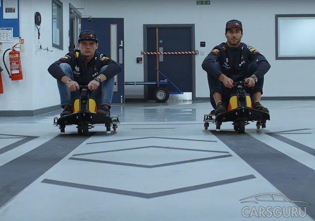 Видеоролик от команды Red Bull: два пилота соревнуются на картах в штаб-квартире