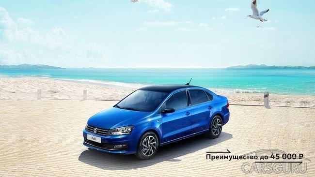 Действительно хорош. Volkswagen Polo в АВТОПРЕСТУС
