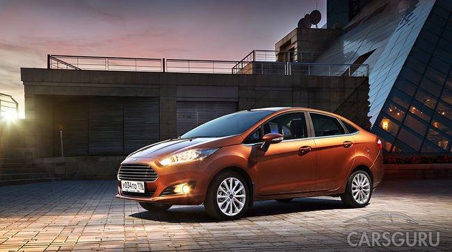 Хэтчбек и седан Ford Fiesta прибавили в цене. На сколько