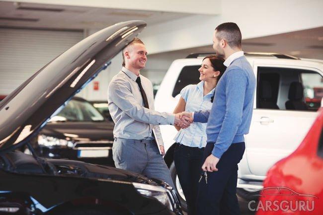 Торг уместен: как успешно сбить цену автомобиля?