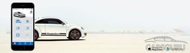 Мобильное приложение Volkswagen Сервис – ваш надежный помощник в пути