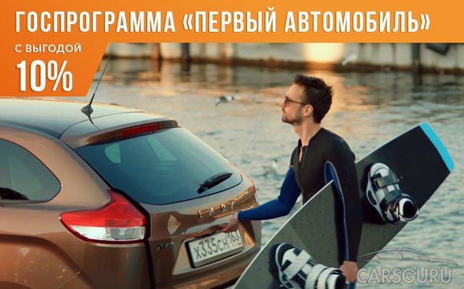 В прошлом году практически половина авто в России куплена в кредит
