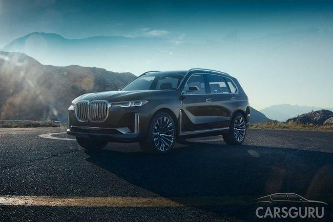Серийный BMW X7 будет доступен на российском рынке в конце этого года