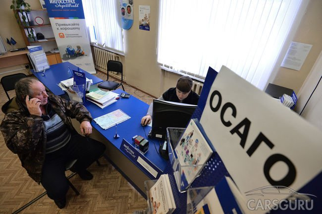 С 1 января на территории России вводят ОСАГО с QR-кодом