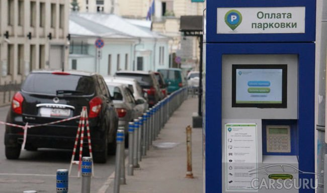 Новое предложение правительства: оплата парковки в долг