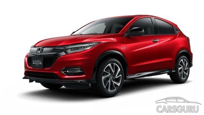Honda рассекретила внешность рестайлингового кроссовера Vezel/HR-V