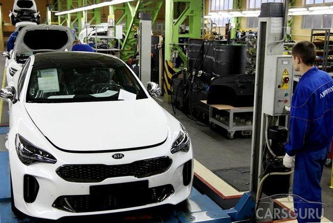 В Калининграде стартовало производство Kia Stinger