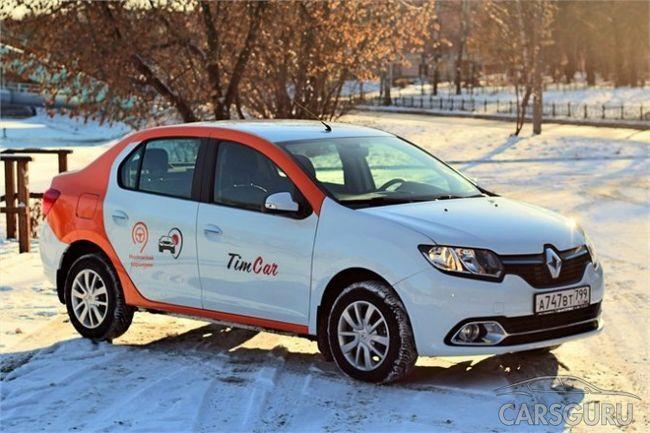 Renault предоставил свои модели в новый столичный каршеринг TimCar