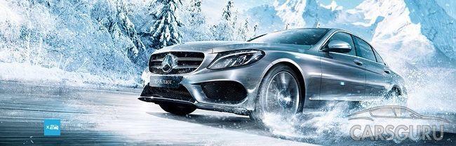 С-Классная зима в «МБ-Измайлово»