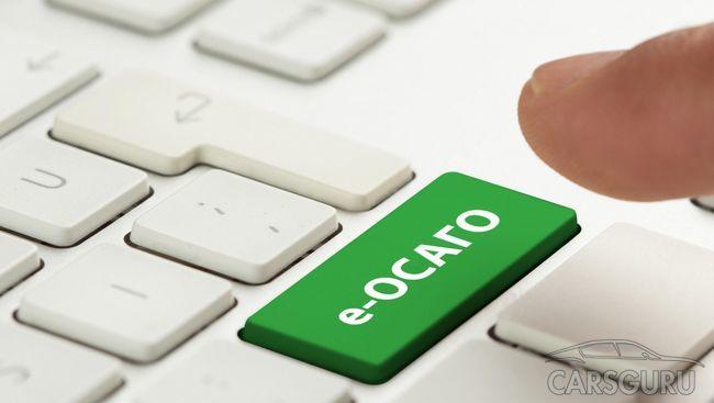 Страховые компании избегают реализации е-ОСАГО