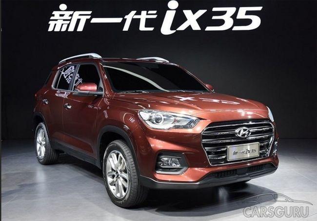 Hyundai дополнит кроссовер ix35 новым мотором