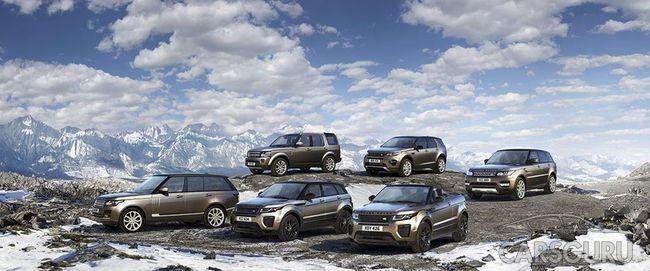 Ваш новый Land Rover 2016 г.в. с выгодой до 1 137 870 рублей в «АВИЛОН»