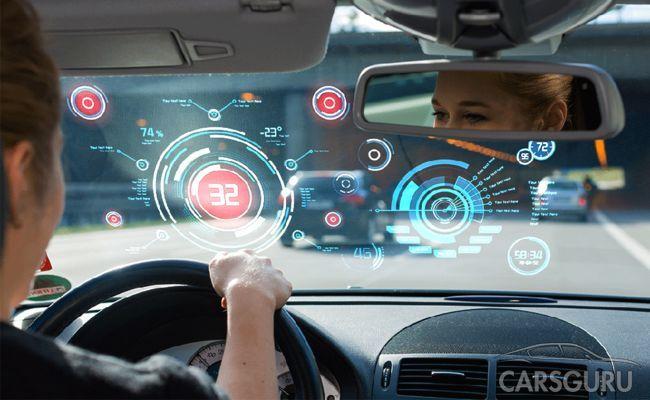 Автомобили следят за своими владельцами. Что известно автоэкспертам?