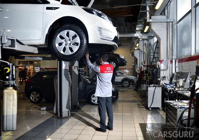 Автосалон «У Сервис+» предложил выгодные условия на покупку и обслуживание автомобилей KIA