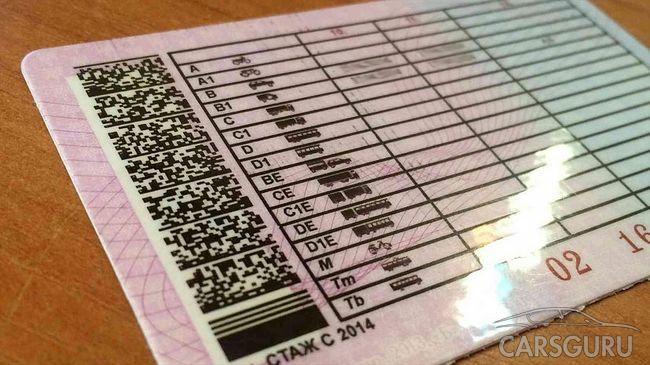 Новое предложение от Автошкол: водителям-новичкам выдавать временное удостоверение