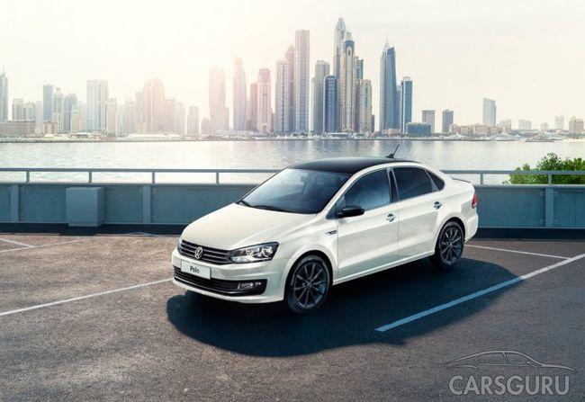 Спецверсия Volkswagen Polo Drive уже доступна для заказа в России