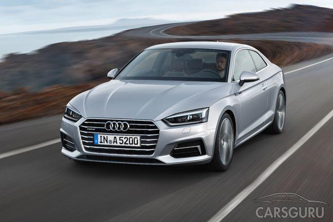 Немецкие эксперты назвали самые ликвидные авто