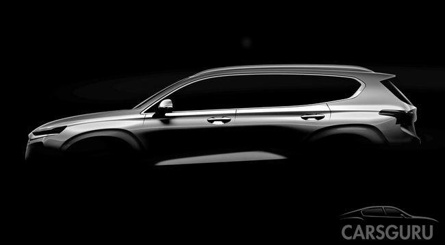 Первые фото новой генерации Hyundai Santa Fe