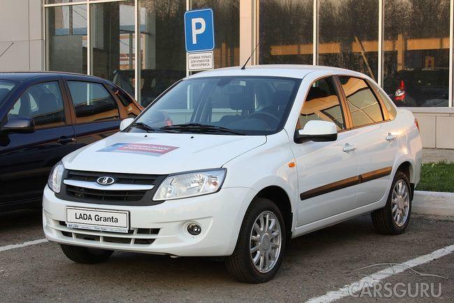 АвтоВАЗ изменил и дополнил виды оснащения моделей Granta, Priora и Kalina