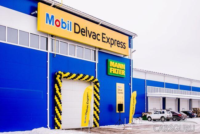 Сеть Mobil Delvac ExpressTM расширяется: В Тюмени открылась 50-ая станция по замене масла