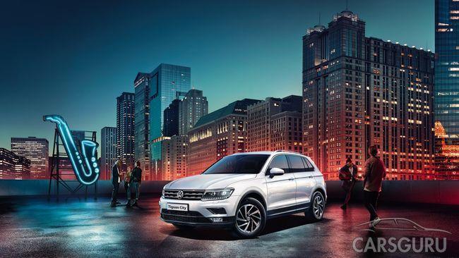 Volkswagen Tiguan CITY ждет Вас в АВИЛОН
