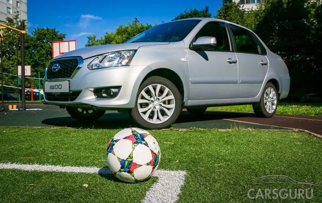 Правила дорожного движения претерпят изменения из-за футбольного чемпионата