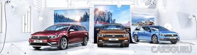 Volkswagen Passat. Одна порода. Индивидуальный характер