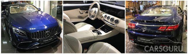 Совершенно новый «Мерседес-Бенц» S-Класс купе ворвался в АВИЛОН Воздвиженка!
