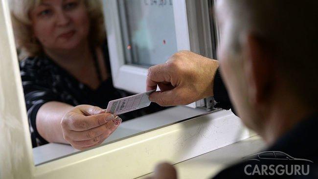 Обратившись в МФЦ за новыми правами можно получить штраф