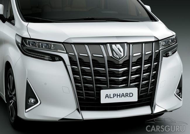 Обновленный минивэн Toyota Alphard выходит на российский рынок