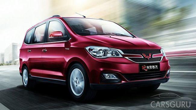 Самым популярным автомобилем в Китае стал GM Wuling Hongguang