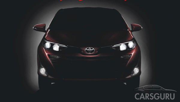 На Auto Expo 2018 Toyota представит бюджетный седан Vios