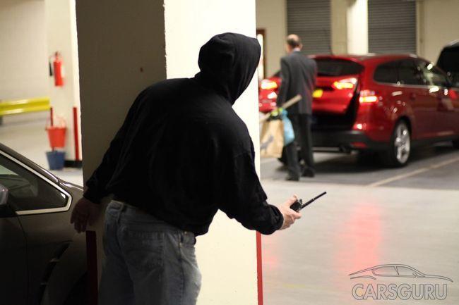 Эксперт назвал лучшее методы против угона автомобиля