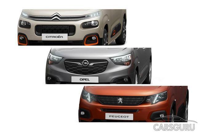 PSA сообщила о новинках Peugeot, Citroen и Opel