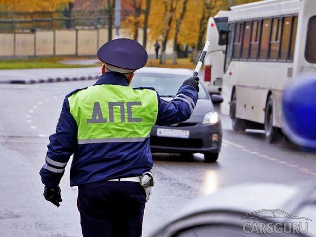 МВД предложили новый способ лишения прав для водителей