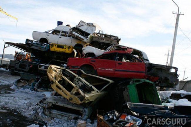 Правительство огласило стоимость утильсбора на автомобили