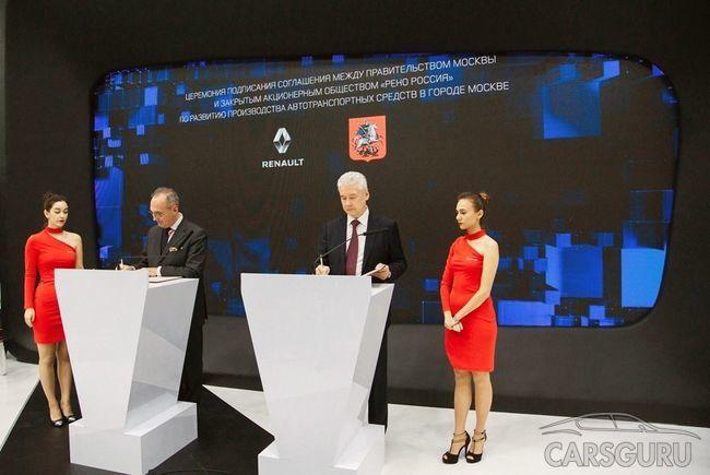 Московский завод Renault претерпит изменения для новой модели
