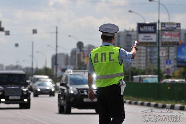 ДПС имеет право останавливать автомобили в любом месте