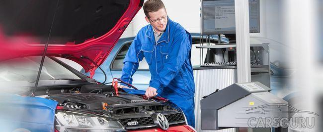 Преимущества Официального сервисного центра Volkswagen