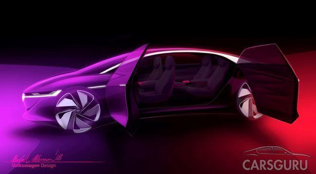 В Сети появились новые тизеры Volkswagen I.D. Vizzion