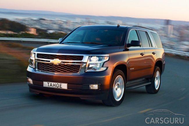 Обновленный Chevrolet Tahoe не порадует ценой