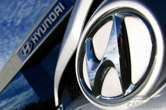 Hyundai планирует производство двигателей и трансмиссий в РФ