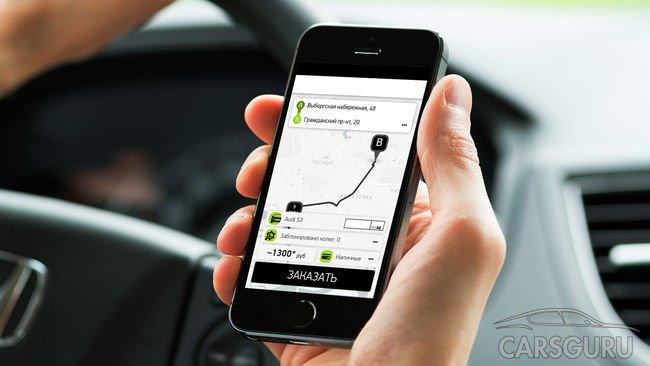 Помощь на дороге теперь в твоём смартфоне