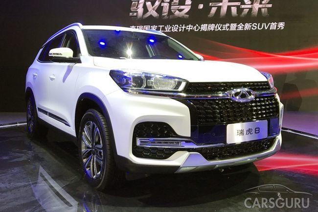 В Китае представили семиместный внедорожник Chery Tiggo 8